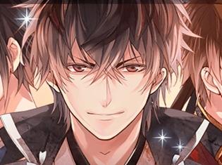 人気ゲーム『イケメン戦国◆時をかける恋』が2017年アニメ化決定! 赤羽根健治さんも登壇したAGFイベント公式レポートも到着