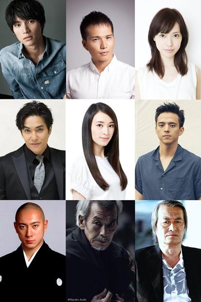 映画『無限の住人』福士蒼汰さんら豪華キャスト9名が解禁
