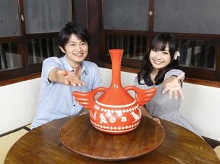下野紘さん・大亀あすかさん出演『しもがめ』の公開収録が決定! 気になるゲストは金元寿子さんに