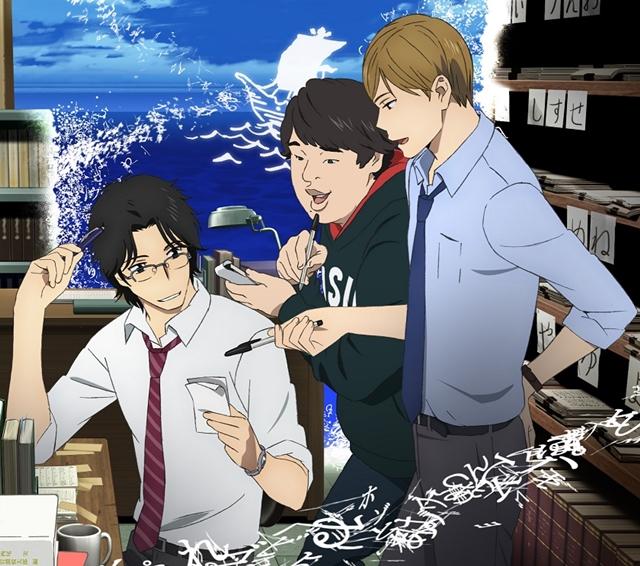 TVアニメ『舟を編む』岡崎体育さんが歌うOPのMVを期間限定配信