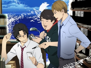 TVアニメ『舟を編む』岡崎さん自身もアニメーションで登場する「潮風」のMVを期間限定で配信!