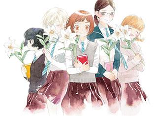 『あの花』岡田麿里さん×『それでも僕は君が好き』絵本奈央さんの新連載『荒ぶる季節の乙女どもよ。』発表!