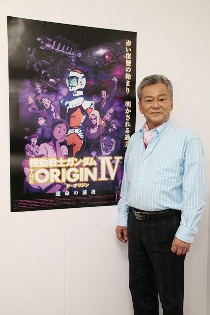 『機動戦士ガンダム THE ORIGIN』 声優・池田秀一さんが30年以上の時を経て出会った、新たなシャア像とは?の画像-1