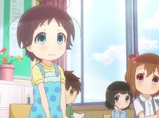 TVアニメ『ステラのまほう』第7話「はじめての思い出」より場面カット到着