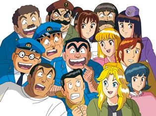 「GYAO!」2016年10月のアニメ月間視聴回数ランキング発表! 秋アニメがランクインする中、トップは『こち亀』に