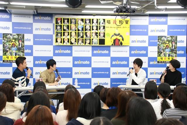 福山潤さんは最後まで先生だった。『暗殺教室』BD発売イベントレポ