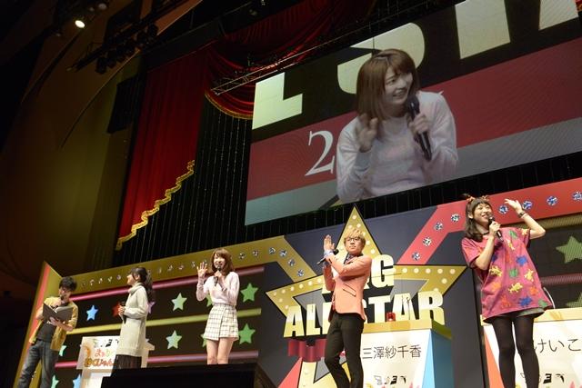 浅野真澄さん、井口裕香さんら人気ラジオ番組のパーソナリティが集結! 『文化放送 A&Gオールスター2014』レポート-15
