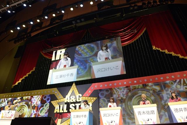 浅野真澄さん、井口裕香さんら人気ラジオ番組のパーソナリティが集結! 『文化放送 A&Gオールスター2014』レポート-16