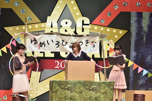 浅野真澄さん、井口裕香さんら人気ラジオ番組のパーソナリティが集結! 『文化放送 A&Gオールスター2014』レポート-11