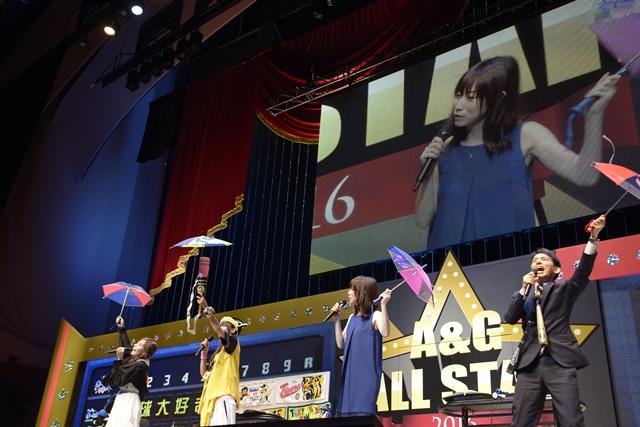 浅野真澄さん、井口裕香さんら人気ラジオ番組のパーソナリティが集結! 『文化放送 A&Gオールスター2014』レポート-19