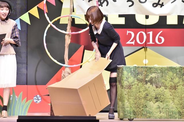 浅野真澄さん、井口裕香さんら人気ラジオ番組のパーソナリティが集結! 『文化放送 A&Gオールスター2014』レポート-13