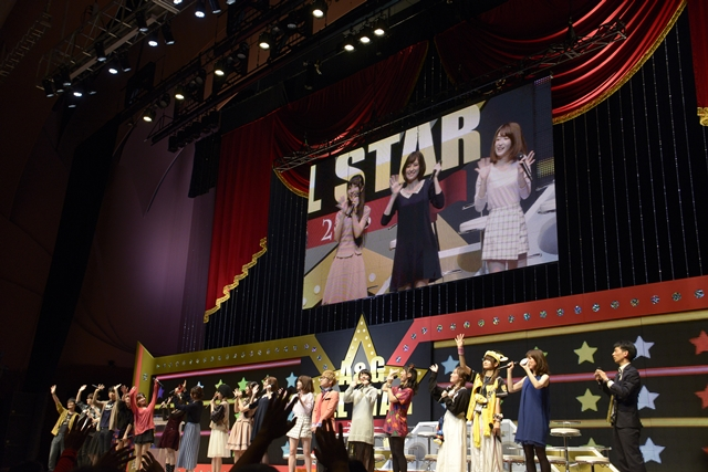 浅野真澄さん、井口裕香さんら人気ラジオ番組のパーソナリティが集結! 『文化放送 A&Gオールスター2014』レポート-2