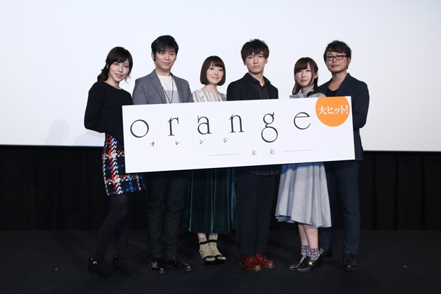 映画『orange -未来-』舞台挨拶で声優陣、思いの丈を語る