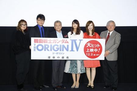 ▲左から、渡辺明乃さん、喜山茂雄さん、池田秀一さん 早見沙織さん、森口博子さん、安彦良和総監督