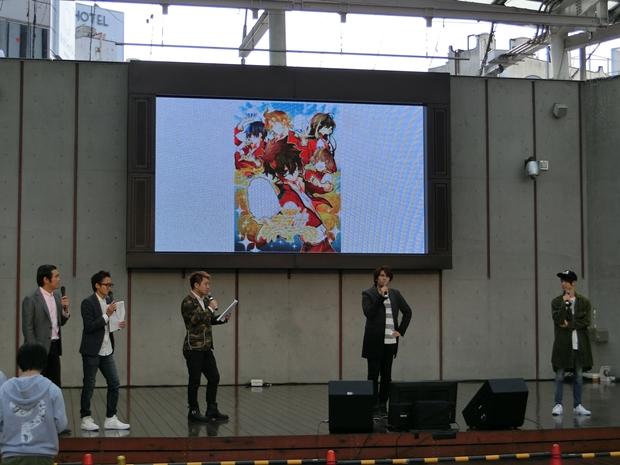 ▲キービジュアルの発表!