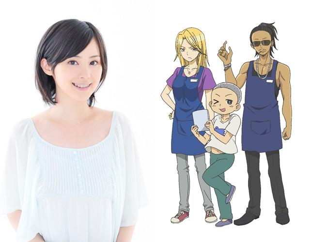 M・A・Oさん主演で『中古ビデオ屋の女店員 X』がアニメ化!