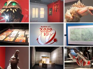 エヴァ、シン・ゴジラ……庵野秀明氏率いる「スタジオカラー」の軌跡がここに―「株式会社カラー10周年記念展」内覧会レポ