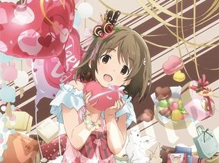 大坪由佳さんプロデュースで、『アイマスCG』三村かな子からバレンタインプレゼントが届く!? 12/1正午より先着受付開始