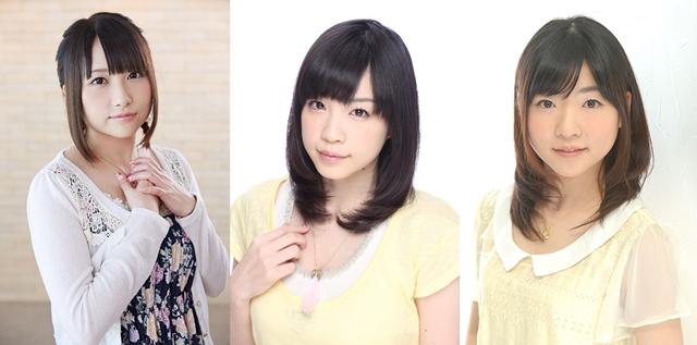 巽悠衣子さん、諏訪彩花さん、小澤亜李さん出演の年越しイベント開催