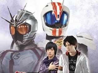 神谷浩史さん、森田成一さん出演の『仮面ライダードライブ』ドラマCDが発売! お二人からのコメントも!