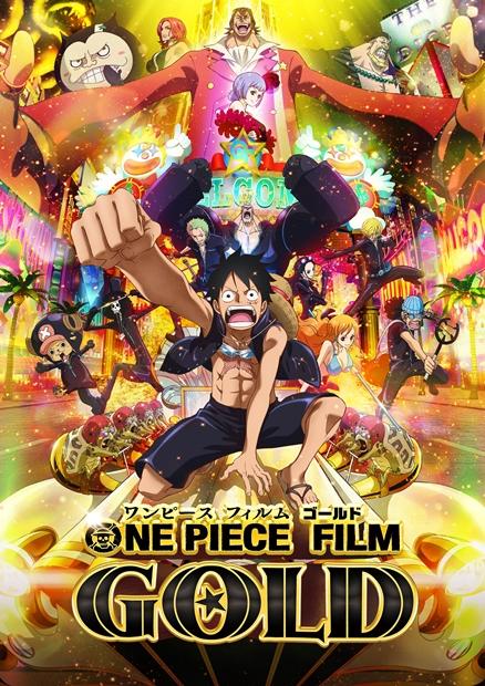 2019年新作映画『ONE PIECE STAMPEDE(ワンピース スタンピード)』が2019年8月9日(金)公開決定! 特報&ティザービジュアルが解禁-4
