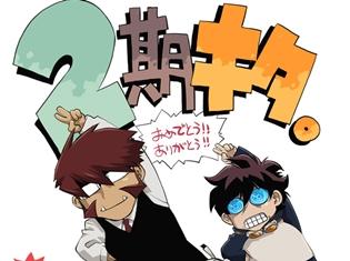 TVアニメ新シリーズ『血界戦線 & BEYOND』2017年放送決定! 小山力也さん・阪口大助さん登壇の、あのイベント情報も公開