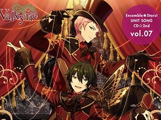 『あんスタ』ユニットソングCD第2弾vol.07、vol.08の発売記念イベントが開催決定! ゲストはそれぞれのユニットから2名ずつ!