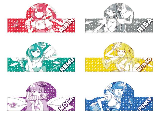 『一番くじ でんぱ組.inc~いつでもいっしょ!ちっちゃい妖精さん~』が2017年1月28日(土)より順次発売予定! ちっちゃい妖精になったでんぱ組のみんなといつでもどこでもいっしょだよ♪