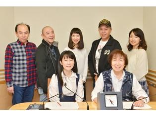 声優・古川登志夫さんのために書き下ろされたラジオドラマが、12月12日・19日放送に!? しかも妻・柿沼紫乃さんと夫婦役で共演
