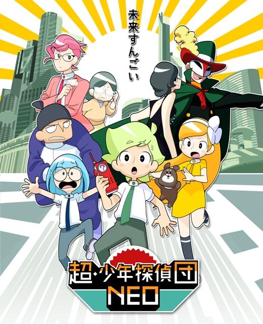 木村さん江口さん出演の『超・少年探偵団NEO』実写ムービーが公開