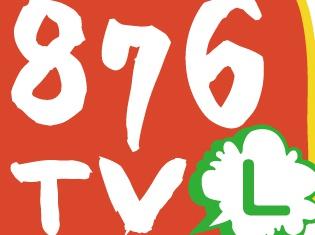 876TV(バンナムTV)#7で『おそ松さん』に『ハイキュー!!』『テイルズ オブ アスタリア』の特集を配信!