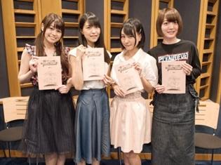 『ガヴリールドロップアウト』富田美憂さん・大西沙織さん・大空直美さん・花澤香菜さんのコメントが公式HPで公開! OPテーマ入り最新PVも到着