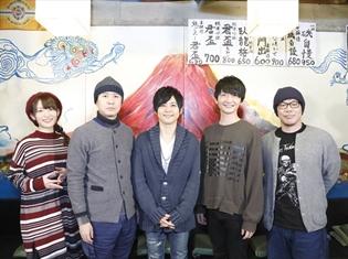 杉田智和さん・梶裕貴さんら声優陣、なぜ餃子だったかが明かされ驚愕!? 『クラシカロイド』座談会が開催