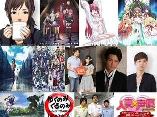 「AT-X 年末年始スペシャル! 2016-2017」実施決定! 人気アニメ作品の一挙放送や声優バラエティ特番など盛りだくさん