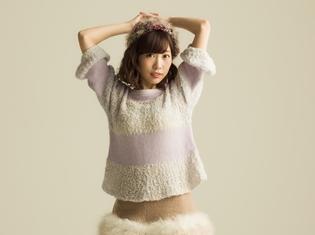 『ラブライブ!』でお馴染みの楠田亜衣奈さん、なんとお誕生日に3rdアルバム発売決定! アルバムテーマは「カレンダー」