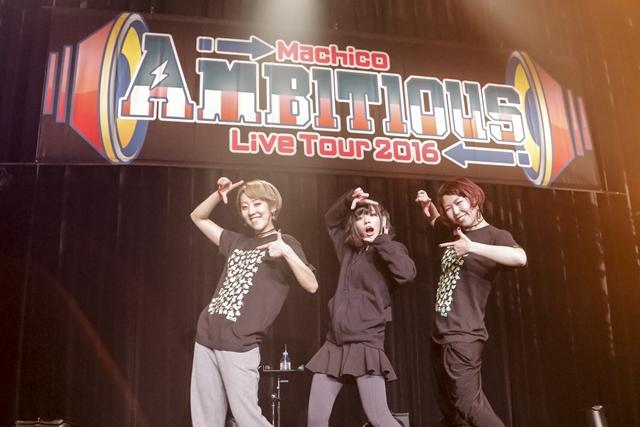 「Machico Live Tour 2016」公式レポート公開