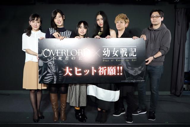 『オバロ』『幼女戦記』記者会見で悠木さん、原さんが作品の愛を語る