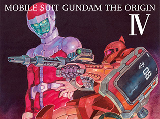『機動戦士ガンダムTHE ORIGIN』が、OVAシリーズ通算10作目のオリコン週間BD総合首位を獲得!
