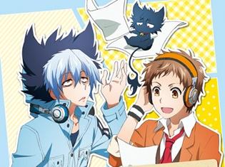 TVアニメ「SERVAMP-サーヴァンプ-」BD&DVD第5巻のパッケージ全容が公開! そのほか新情報が盛りだくさん!