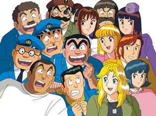 『こち亀』が2か月連続第1位に! 「GYAO!」2016年11月アニメ月間視聴回数ランキングを公開