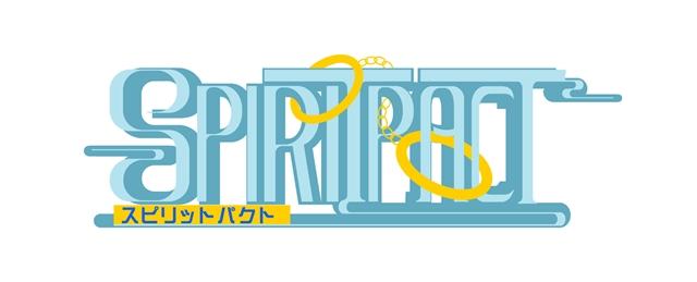 アニメ『spiritpact』新キービジュアル、第1話場面カットが解禁! 公式サイトもオープン-2