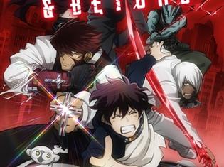 『血界戦線 & BEYOND』ライブラのメンバーが勢揃いしたティザービジュアルが解禁!