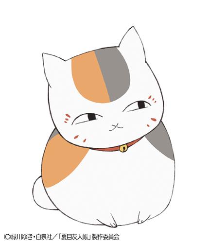 夏目友人帳 伍井上和彦さんが語るニャンコ先生と斑との向き合い方
