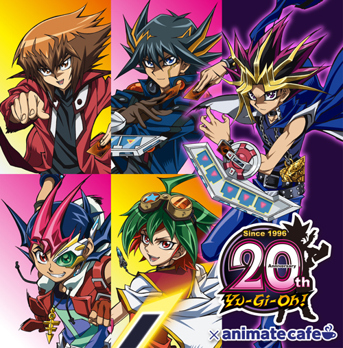 TVアニメ『遊☆戯☆王』シリーズのコラボカフェが開催決定!