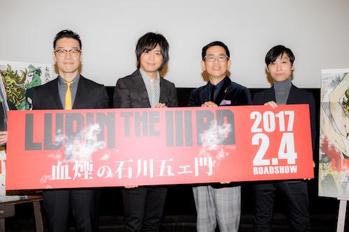 『ルパン三世 血煙の石川五ェ門』最速プレミア上映会公式レポ公開