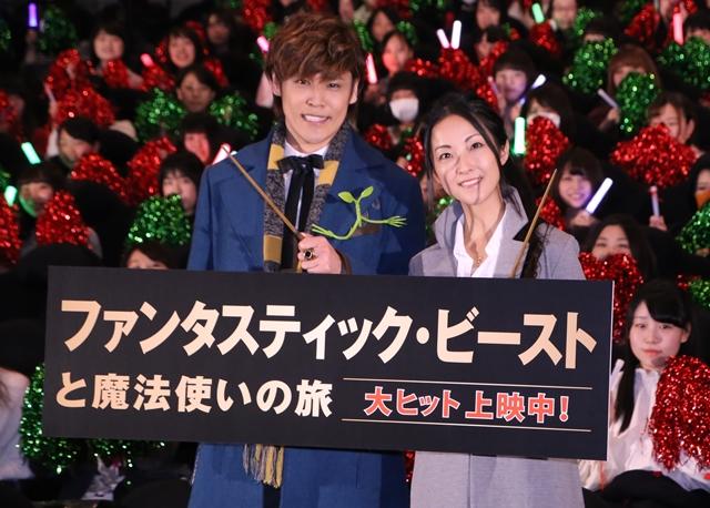 宮野真守さん、伊藤静さんが『ファンタビ』イベントに登場!