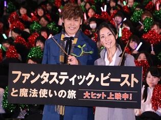 宮野真守さん、伊藤静さんが『ファンタビ』応援上映会でお気に入りのセリフを生披露!