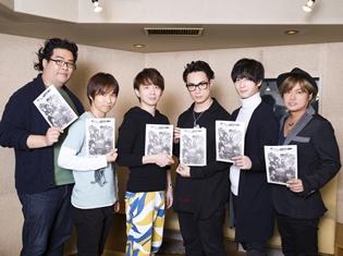 鈴木達央さん、梅原裕一郎さんのおすすめシーンは「かかってこいやこら!」──『ちるらん にぶんの壱』キャストインタビュー