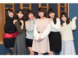 『ガーリッシュ ナンバー』最終回だから、千本木彩花さんら声優陣が様々な質問に答えます! 収録直後に声優座談会を実施!