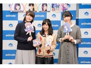 千本木彩花さん、鈴木絵理さん、大西沙織さんら女性声優陣、TVアニメ『ガーリッシュ ナンバー』EDテーマについてぶっちゃけトーク!